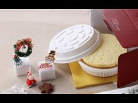 블로그에 후기를 남겨주시면 빵빵한선물이!
